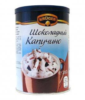 Растворимый напиток Kruger Chocolate Cappuccino (Крюгер Шоколадный капучино) 240 г, туба из металлизированного картона