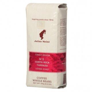 Кофе в зернах Julius Meinl N2 Costa Rica Tarrazu (Юлиус Майнл Коста Рика Таррацу), 250 гр., вакуумная упаковка
