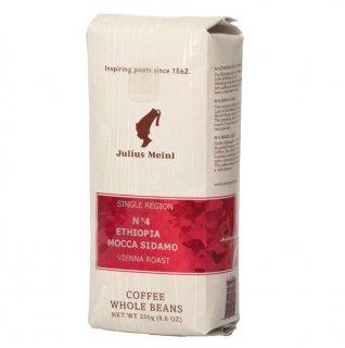 Кофе в зернах Julius Meinl N4 Ethiopia Mocca Sidamo (Юлиус Майнл Эфиопия Мокка Сидамо), 250 гр., вакуумная упаковка