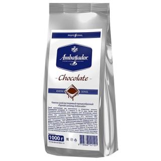 Горячий шоколад Ambassador (Амбасадор), 1 кг, вакуумная упаковка