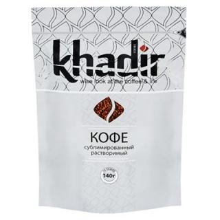 Кофе растворимый Khadir (Кадир) сублимированный, вакуумная упаковка, 140 г