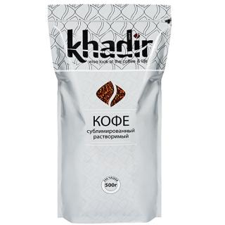 Кофе растворимый Khadir (Кадир) сублимированный, вакуумная упаковка, 500 г