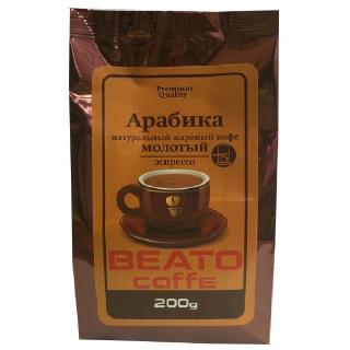 Кофе молотый Beato Арабика эспрессо (Беато), 200г, вакуумная упаковка