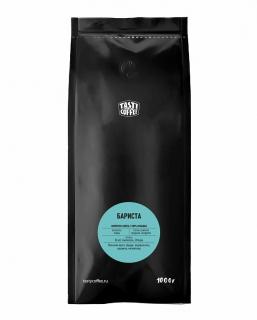 Кофе в зернах Tasty Coffee Бариста (Тейсти Кофе Бариста) 1 кг, вакуумная упаковка