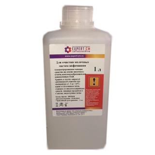 Жидкость для очистки молочных систем EXPERT-CM 1л, пластиковая бутыль