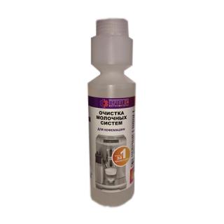 Жидкость для очистки молочных систем EXPERT-CM 250 мл, пластиковая бутыль