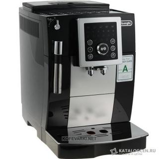 Аренда Delonghi esam 23.210 кофемашина с механическим капучинатором