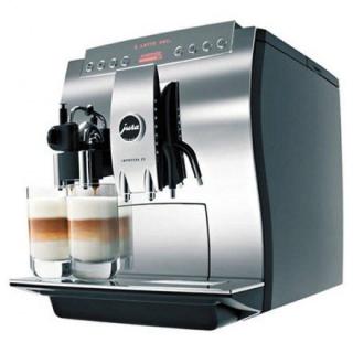 Аренда  Jura Z5 кофемашина премиум-класса
