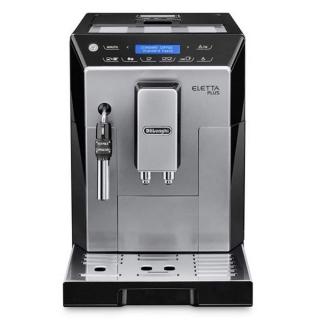 Аренда Delonghi ECAM 44.620 S кофемашина с механическим капучинатором