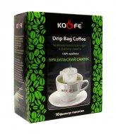 Кофе в фильтр-пакетах Drip Bag Coffee (Дрип Бэг Кофе) Бразильский сантос 100 % Арабика, зеленый, Дрип кофе