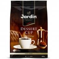 Кофе в зернах Jardin Dessert Сup (Жардин Дессерт Кап) 500 г., вакуумная упаковка