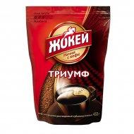 Кофе растворимый Жокей Триумф, 450 г., сублимированный, вакуумная упаковка
