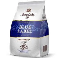 Кофе в зернах Ambassador Blue Label (Амбассадор Блю Лейбл) 1 кг, вакуумная упаковка