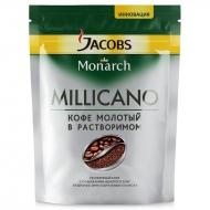 Кофе растворимый Jacobs Monarch Millicano 150 г. сублимированный ,вакуумная упаковка