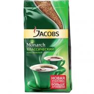 Кофе молотый Jacobs Monarch Классический 230 гр. вакуумная упаковка