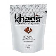 Кофе растворимый Khadir (Кадир) сублимированный, вакуумная упаковка, 70 г