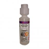 Жидкость для удаления накипи EXPERT-CM (Эксперт-СМ), 250 мл, пластиковая бутыль