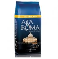 Alta Roma Supremo (Альта Рома Супремо), кофе молотый (250г) , вакуумная упаковка