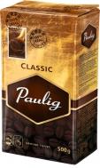 Кофе молотый Paulig Classic (Паулиг Классик) 500г, вакуумная упаковка