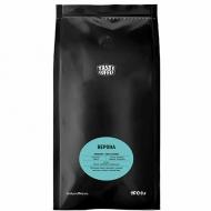 Кофе в зернах Tasty Coffee Верона темная обжарка (Тейсти Кофе Верона) 1 кг, вакуумная упаковка