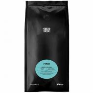 Кофе в зернах Tasty Coffee Гурме (Тейсти Кофе Гурме) 1 кг, вакуумная упаковка