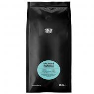 Кофе в зернах Tasty Coffee Бразилия Можиана (Тейсти Кофе Бразилия Можиана) 1 кг, вакуумная упаковка