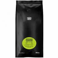Кофе в зернах Tasty Coffee Колумбия Супремо (Тейсти Кофе Колумбия Супремо) 1 кг, вакуумная упаковка