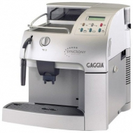 Аренда Gaggia Syncrony Digital кофемашина с механическим капучинатором