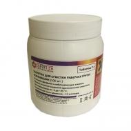 Чистящее средство для эспрессо-машин от кофейных масел для WMF в таблетках EXPERT-CM 100 шт, банка