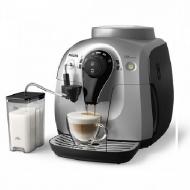 Кофемашина Saeco XSmall HD 8654 дисконт