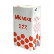 Молоко питьевое ультрапастеризованное, 3,2 %