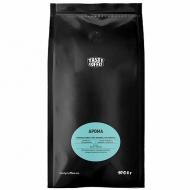 Кофе в зернах Tasty Coffee Арома (Тейсти Кофе Арома) 1 кг, вакуумная упаковка