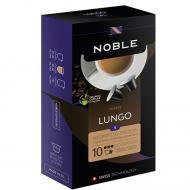 Кофе в капсулах Noble Lungo (Лунго), упаковка 10 капсул по 5,3 гр, для кофемашин Nespresso