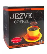 Кофе в пирамидках Jezve classic (Джезве классик) 72 г, в коробке 12 пирамидок