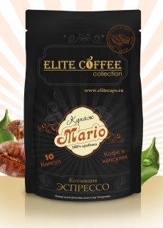 Кофе в капсулах Elite Coffee Collection Mario (Элит Кофе Коллекшион Марио) упаковка 10 капсул, для кофемашин Nespresso