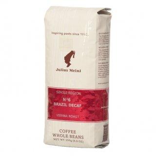 Кофе в зернах Julius Meinl N6 Brazil Decaf (Юлиус Майнл Бразилия Декаф), 250 гр., вакуумная упаковка