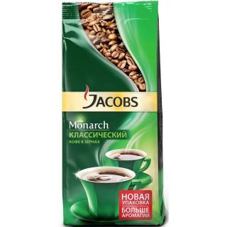 Кофе в зернах Jacobs Monarch Классический 230 гр. вакуумная упаковка