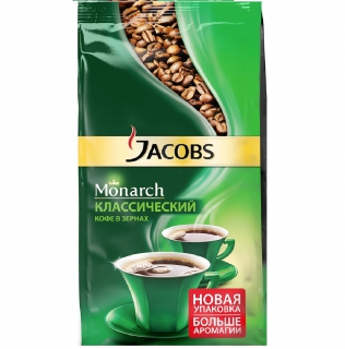 Кофе в зернах Jacobs Monarch Классический 800 гр. вакуумная упаковка